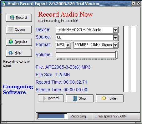 Audio Record Expert screenshot